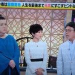 NHK のAIに聞いてみた『AIx健康寿命』から考える老後は一人暮らしの方がボケない?