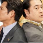 日本版「スーツ」ルイスを演じるのは誰?小手伸也に注目!