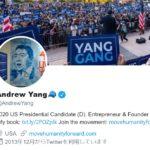 元大統領選出馬候補者アンドリュー・ヤン、差別されないためにもっとアメリカ人ぽくなれ!で炎上
